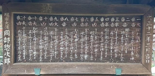 omikuji1171.jpg