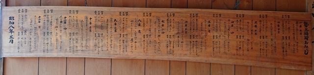 omikuji1245.jpg