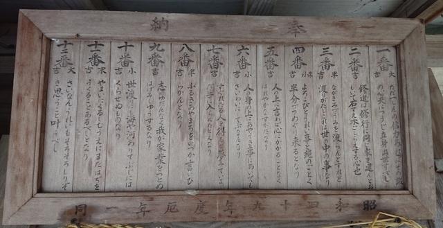 omikuji1253.jpg