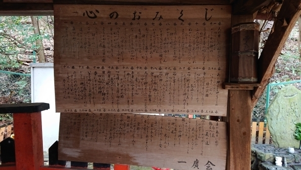 omikuji1444.jpg