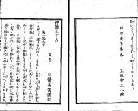 omikuji1512.jpg