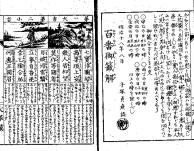 omikuji1517.jpg