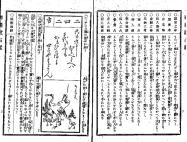 omikuji1521.jpg