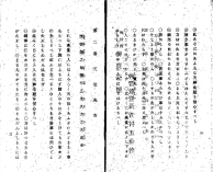 omikuji1528.jpg