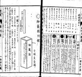 omikuji1569.jpg