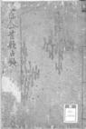 omikuji1626.jpg