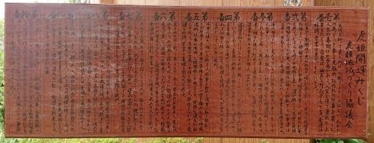 omikuji1653.jpg