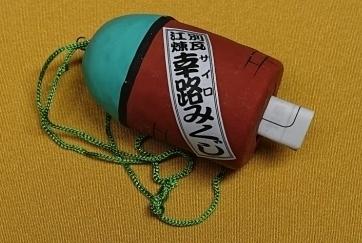 omikuji1718.jpg