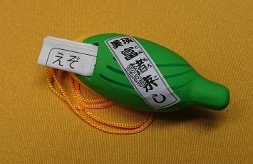omikuji1720.jpg