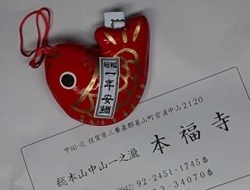 omikuji1775.jpg