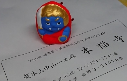 omikuji1777.jpg