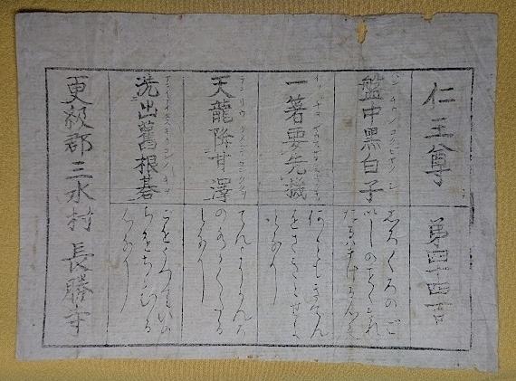 omikuji2018.jpg