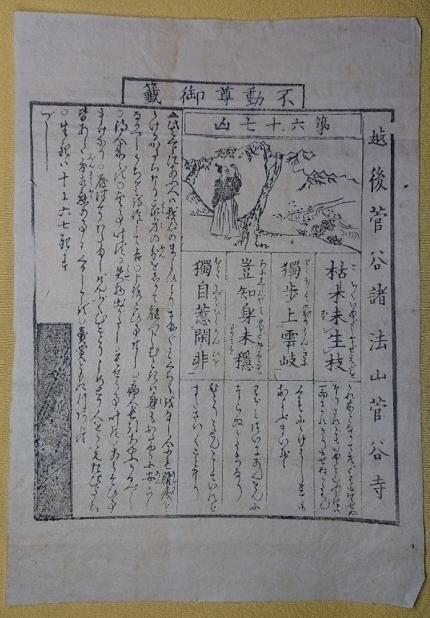 omikuji2021.jpg