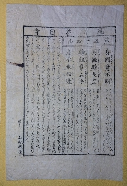omikuji2023.jpg