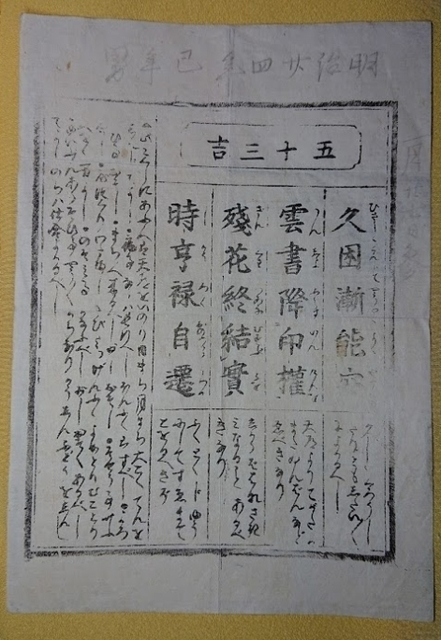 omikuji2024.jpg