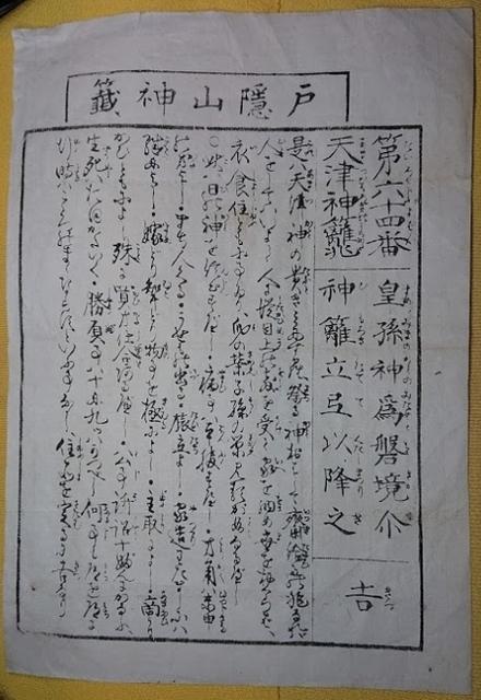 omikuji2026.jpg