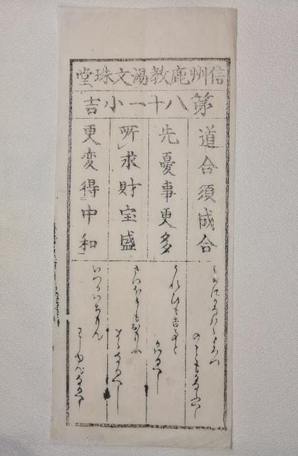 omikuji2095.jpg