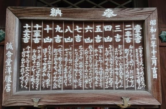omikuji2120.jpg