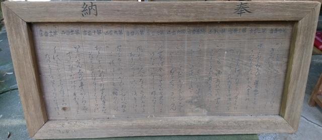 omikuji446.jpg