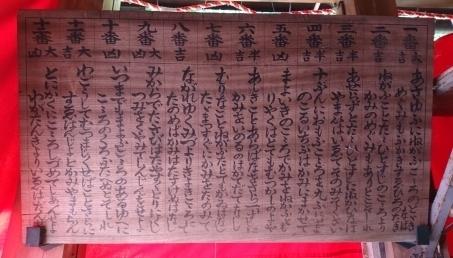 omikuji449b.jpg
