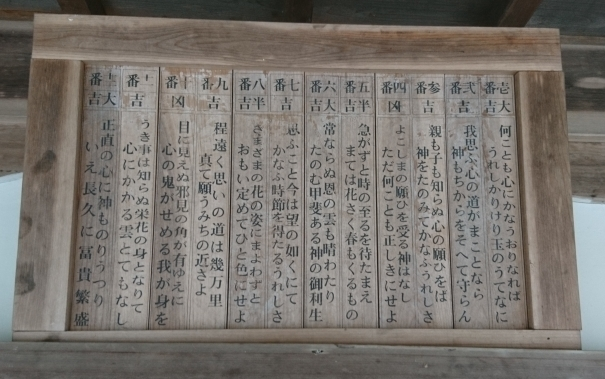 omikuji498.jpg