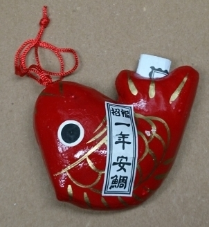 omikuji767.jpg