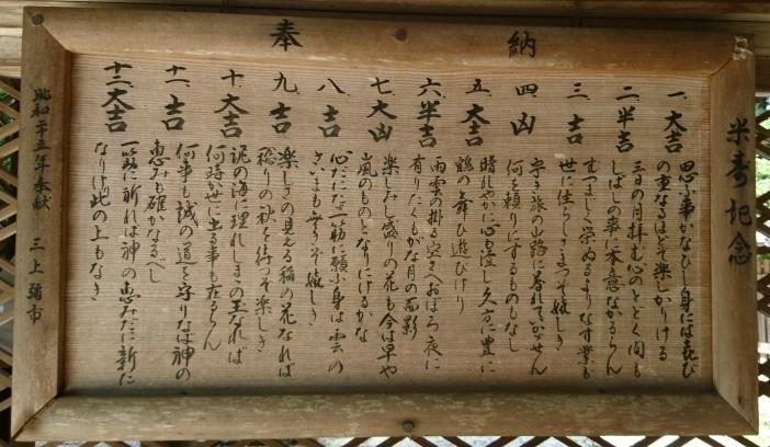 omikuji807.jpg
