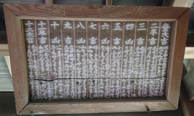 omikuji830.jpg