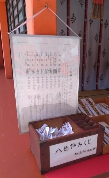 omikuji881.jpg