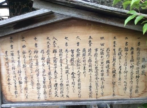 omikuji891.jpg