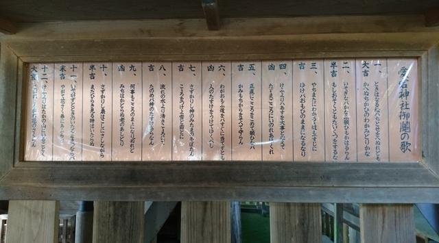 omikuji910.jpg