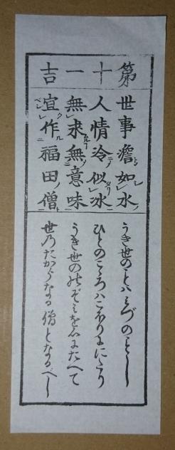 omikuji949.jpg
